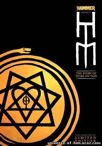 Metal Hammer 2013